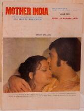 Mother India Magazine June 1977 Baburao Patel Rekha Vinod Khanna 'Aap Ki Khatir'