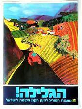 Colorful GALILEE ART POSTER Israel JUDAICA Jewish HEBREW Kibbutz KKL JNF Zionist