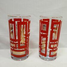 "Glasbake Vintage 2 Piece Atomic Red Square Gold Burst  Glassware 5.5"" Tall MC"