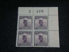 CHINA 1923 Sc#256 7c Junk Blk/4 w/sheet No 2 400  Mint Never Hinged VF