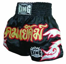King Muay Thai Shorts. Thaiboxen, Kickboxen, Gr.S und M. Bestes Satin. MMA, K1