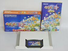 KURU KURU KURURIN Gameboy Advance Nintendo gba