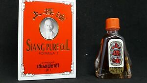 Siang Pure Oil Red Formula 1 Relieve, use for Dizziness Massage Aches Body