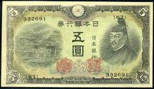 JAPAN  -  5   YEN  1943   aUNC -  P 50  about Uncirculated Banknotes
