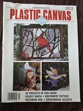 Plastic Canvas Corner magazine January 1992 - 20 projects santa victorian rug