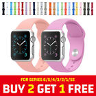 For Apple Watch Series 6 5 4 3 SE Silicone Sport iWatch Band Strap 38/40/42/44mm