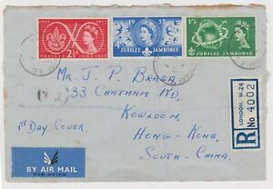 (K160-19) 1957 GB FDC Jubilee 3stamps Reg no.4002 to KOWLOON Hong Kong (S)