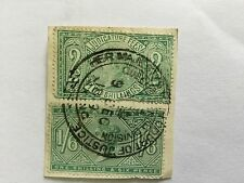 GB UK REVENUE QV Judicature Fee 1s6p & 2 Shilling green on Paper Fiscal cancel