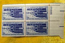 NANEE-B) US # 1092 OKLAHOMA STATE HOOD 1907 1957 MOGNH 3CT B234