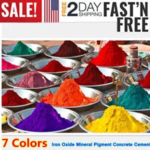 Concrete Color Pigment Dye for Cement Mortar Grout Pool Plaster pavement coating
