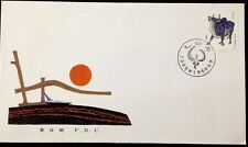 China 1985 T102 Lunar Chinese New Year Ox Zodiac stamp FDC