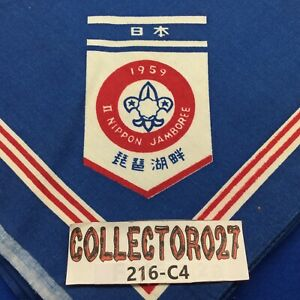 Boy Scout BSJ 1959 II Nippon Jamboree Boy Scouts Japan Square Neckerchief