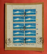 New ListingDr Who Korea Full Sheet Used Parcel Piece Lc218150