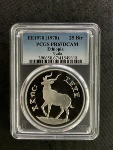 Ethiopia 1978 25 Bir Nyala / 35 Gr Fine Silver Crown /PCGS PR67DCAM *No Reserve!