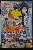 JAPAN Naruto Clash of Ninja 3 / Gekitou Ninja Taisen! 3 Official Guide Book