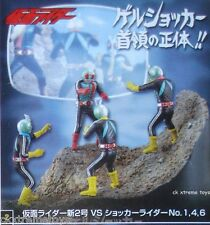 Masked Kamen Rider No.2, 3 Shocker Real Product Stage Mini Diorama Figure BANDAI