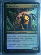 Shaman of the Pack FOIL ask me Russian  Magic Gathering EDH Modern Legacy rus