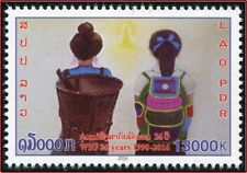 LAOS N°1879** 26° Anniversaire International Women's Group, 2016 Laos 2297** MNH