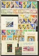 Yemen Lot of over 305 Stamps Cancelled with Gum & Sheets #6944