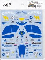 Museum Collection 1/12 Honda Pons RC211V (Tamada & Biaggi) Decal from Japan D200
