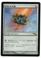 1x Gilded Lotus M13 NM Near Mint Japanese MTG *FREE SHIP OVER $15*
