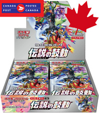 🍁 Pokemon Legendary Heartbeat Japanese Booster Box Sealed SHIPS FROM CANADA 🍁