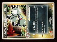 PROMO POKEMON R Black/White 2ed 006/020 MAGNETON