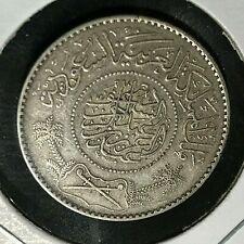 1950 SAUDI ARABIA SILVER ONE RIYAL HIGH GRADE COIN