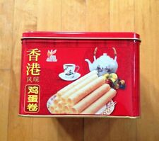 Chinese Cookie  Crispy Roll Empty Metal  Tin  7 X 7