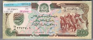 Afghanistan P 60 c: 500 Afghani 50 Stück wholesale dealer Händler lot