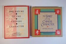 Lot (2) The Nature / Spirit of the CHINESE CHARACTER