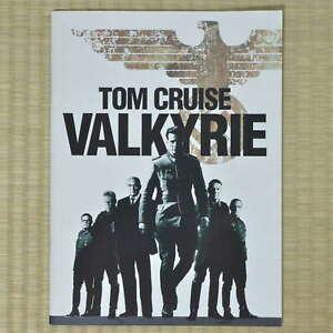 Valkyrie Japan Movie Program 2008 Tom Cruise Bryan Singer Kenneth Branagh