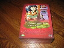 "A Little Princess Sara: Japanese Language; 11 Disc DVD BoxSet ] Rare ""OOP"" New"