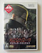BIOHAZARD Resident Evil The Umbrella Chronicles [ Capcom ] Nintendo Wii Japan