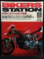 Bikers Station Motorcycle Magazine Japan No # 173 February 2002 Japanese Text