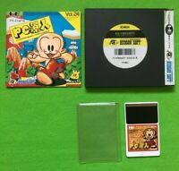 PC Engine PC Genjin Bonk's Adventure Turbo Grafx-16 Game Hudson Soft Japan