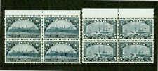 CANADA  1933 (1) -PARLIAMENT & ROYAL WILLIAM  BLOCKS OF 4 - VF**