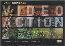 Scandal: Video Action 2 - Collection 2012-2016 (2016) DVD SEALED