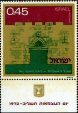ISRAEL -1972- Gates of Jerusalem (2nd.series) - The Dung Gate - MNH - Sc.#490