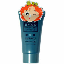 Daiso Japan Natural Nose Pack Peel Off Mask Cleanser