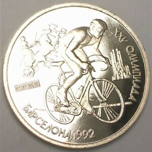1991 Russia Russian 1 Rouble Olympics Cycling Coin Proof