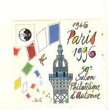 BLOC CNEP N° 23 ** salon automne PARIS 1996  LUXE
