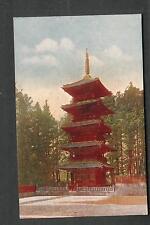 Japan unmailed post card- Pagoda Nikko