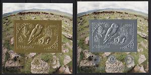 Mongolia 1993 Mini Sheets National Conservation Society Lions Rotary MNH