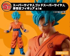 Dragon Ball Super Saiyan God Son Goku Figure Goku vs Freeza Hen Ichiban Kuji !!