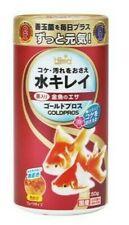 Hikari Goldpros Flake Food for Goldfish 50g