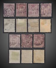 5 F FRANCE PEACE & COMMERCE USED 7 STAMPS SHADES + CANCELLATIONS SCT. 96 Y&T 95