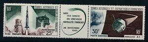 [21514] T.A.A.F 1966 space good airmail set of stamps in triptych VF MH