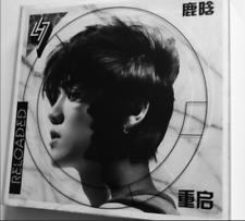 NEW Exo Luhan 鹿晗 Sealed Mini Album CN. Ver. 重启 Reloaded CD+DVD+Photo Card+Lyrics