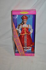 1996 Russian Barbie Dolls World Collection Edition Series #16500 New In Box Nib